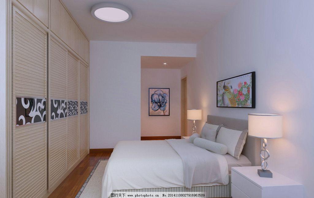 主卧 欧式        3dmax 高端 设计 环境设计 室内设计 300dpi jpg