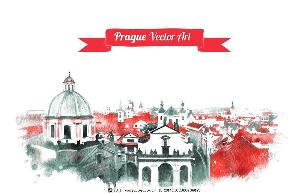 水彩建筑 手绘 水墨城镇 国外建筑 彩绘 城市建筑 简笔画插图