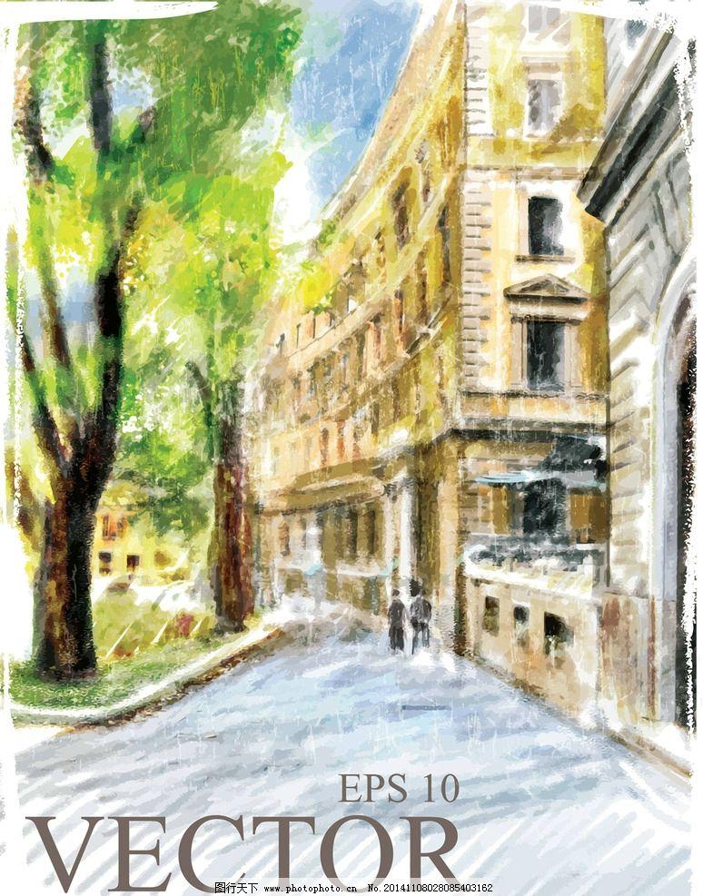 水彩建筑 手绘 水墨城镇 建筑设计 国外建筑 彩绘 城市建筑 简笔画
