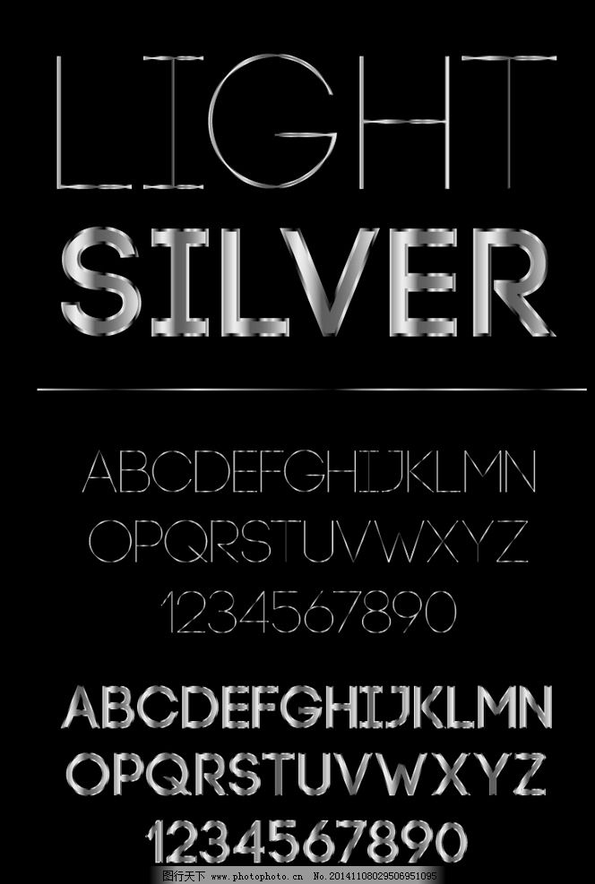 英文字母 卡通字母 手绘英文 金属字母 数字 拼音 创意字母 设计 矢量