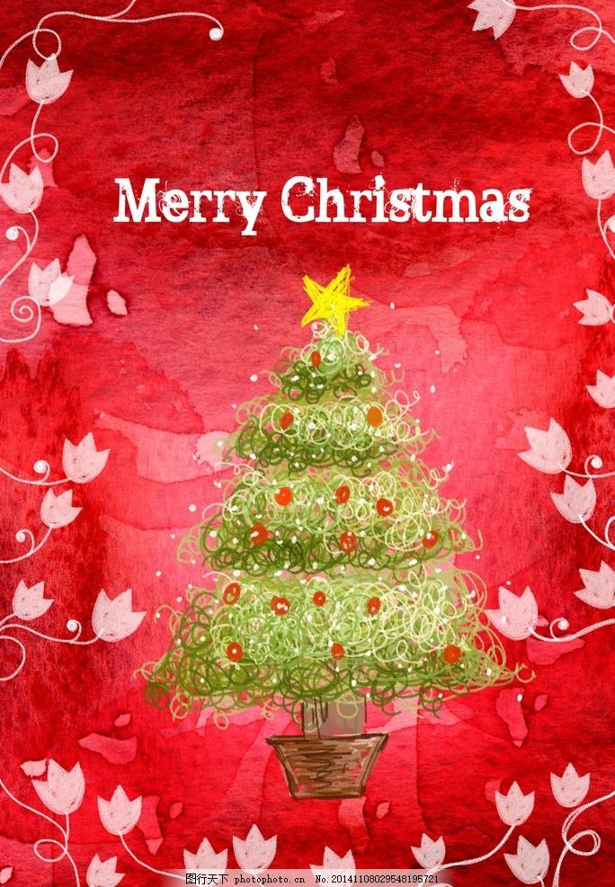 手绘圣诞节贺卡封面