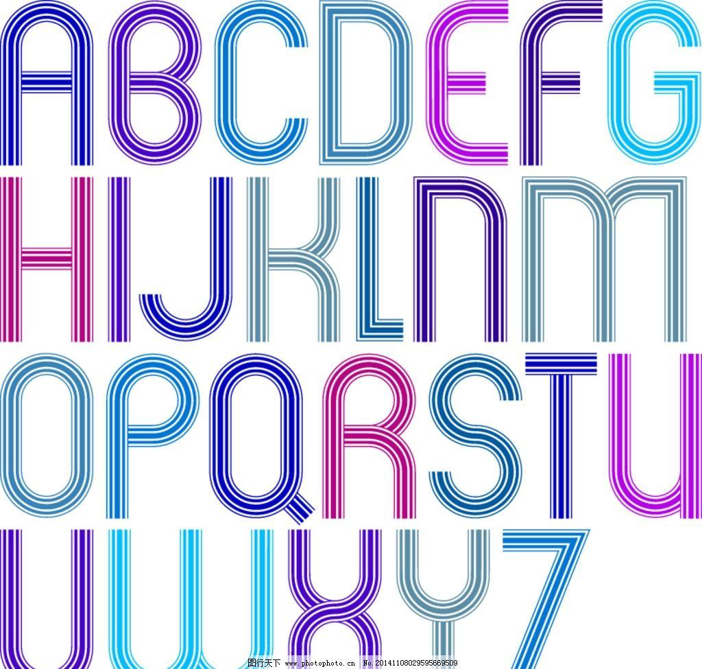 字母设计 英文字母 卡通字母 手绘英文 拼音 创意字母 设计 矢量 eps
