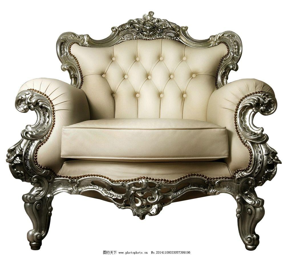 欧式沙发图片_其他_psd分层