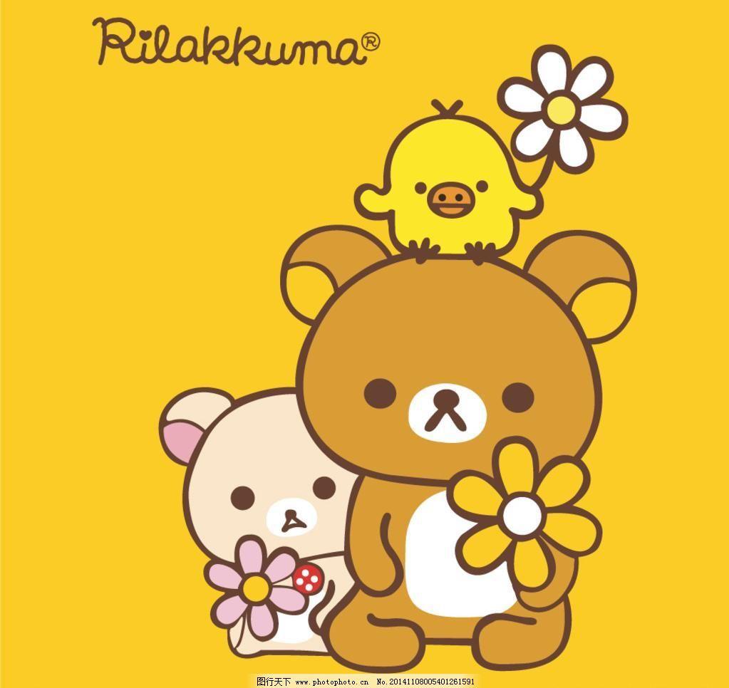 可爱卡通小熊 设计 玩具熊