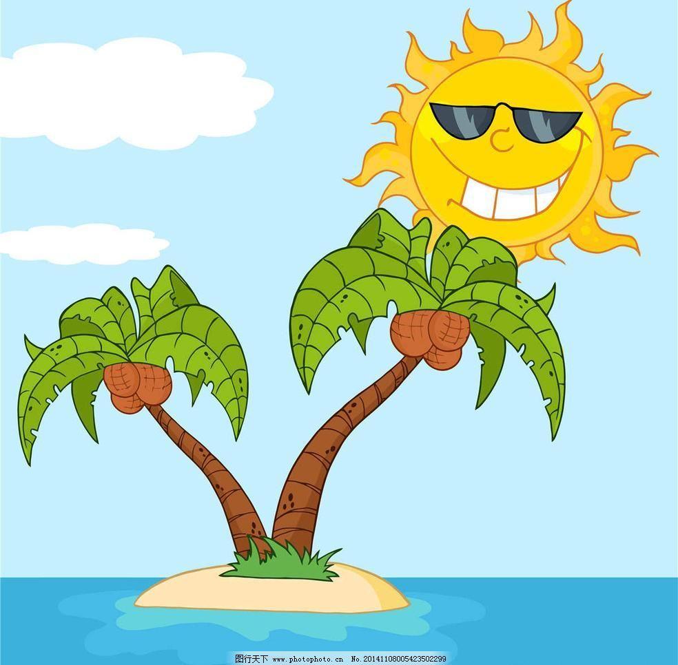 岛椰子树夏季旅游