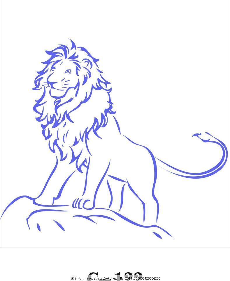 狮子矢量图
