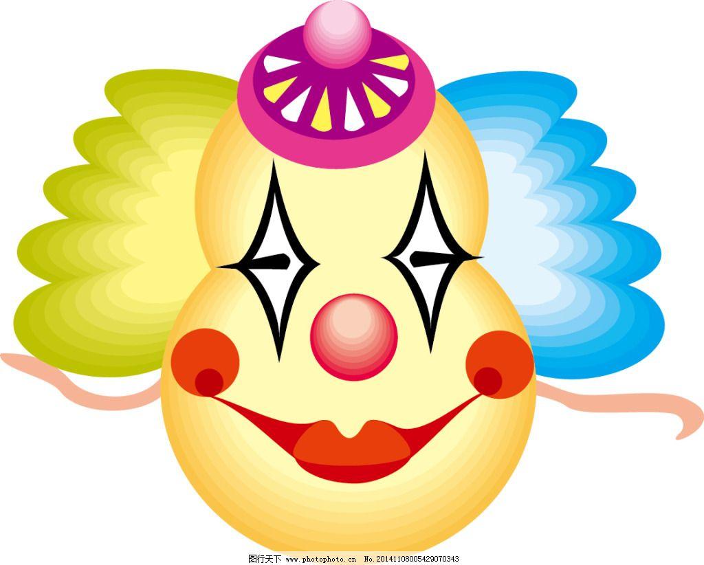 小丑面具免费下载 脸谱