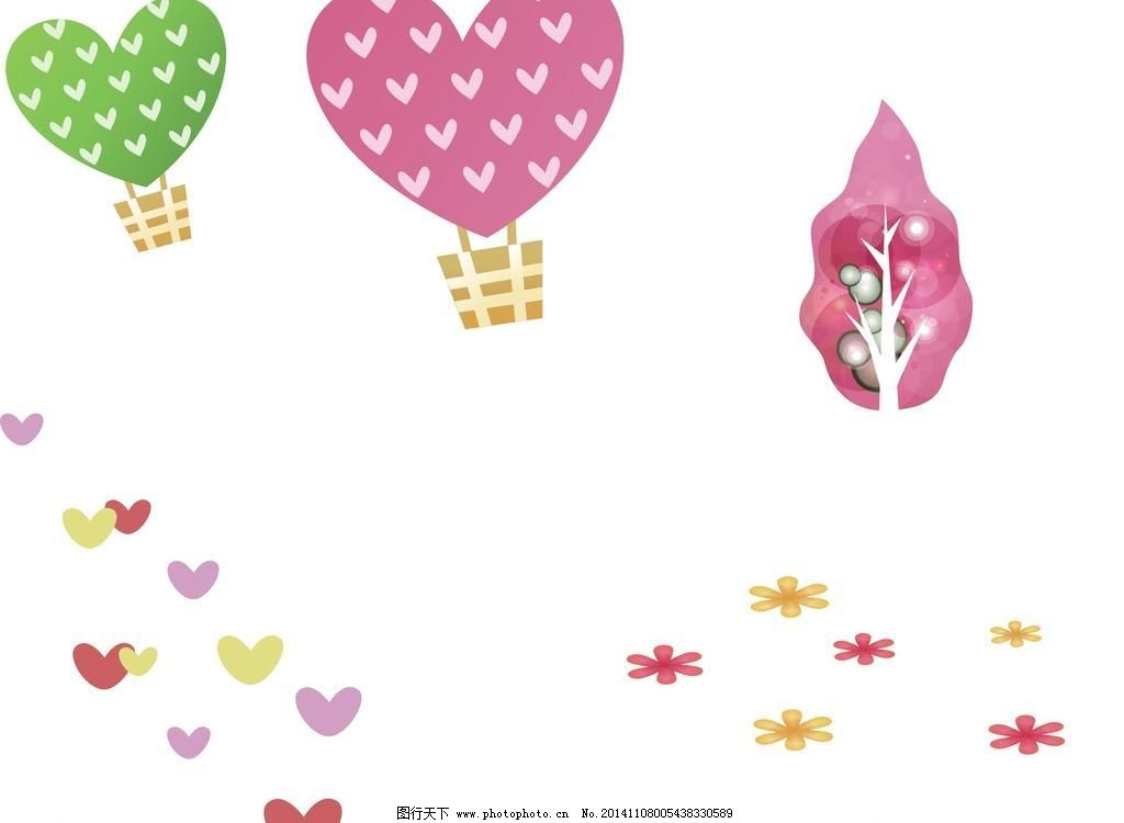 卡通素材 手绘画 矢量素材 手绘 装饰素材 心形素材 心形 心形热气球