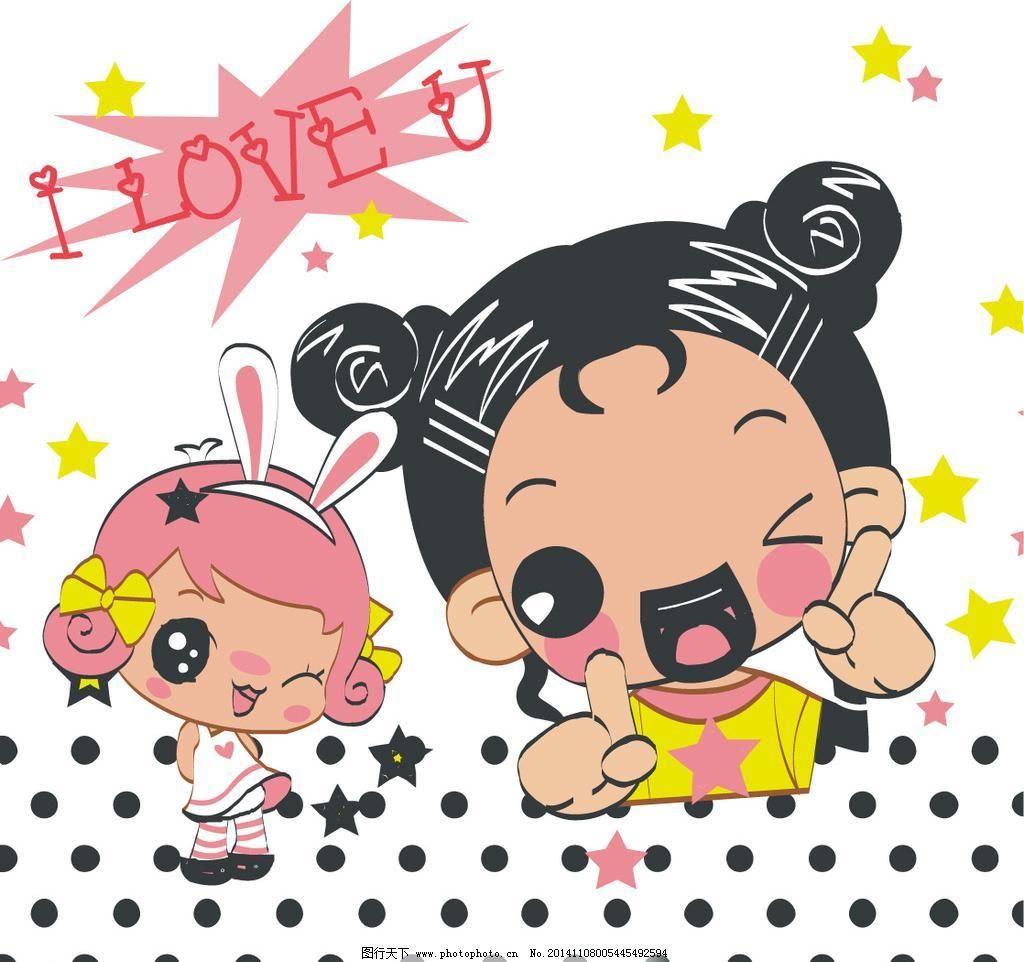爱哭鬼女孩 卡通女孩