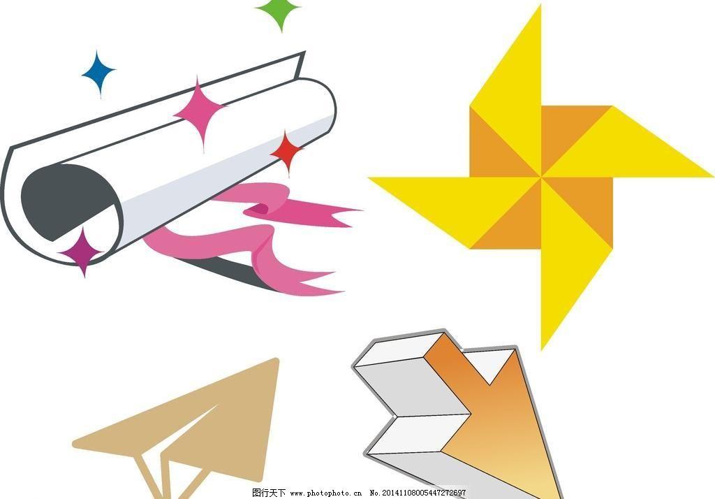 儿童素材 幼儿园素材 卡通素材 手绘画 矢量素材 手绘 装饰素材 风车