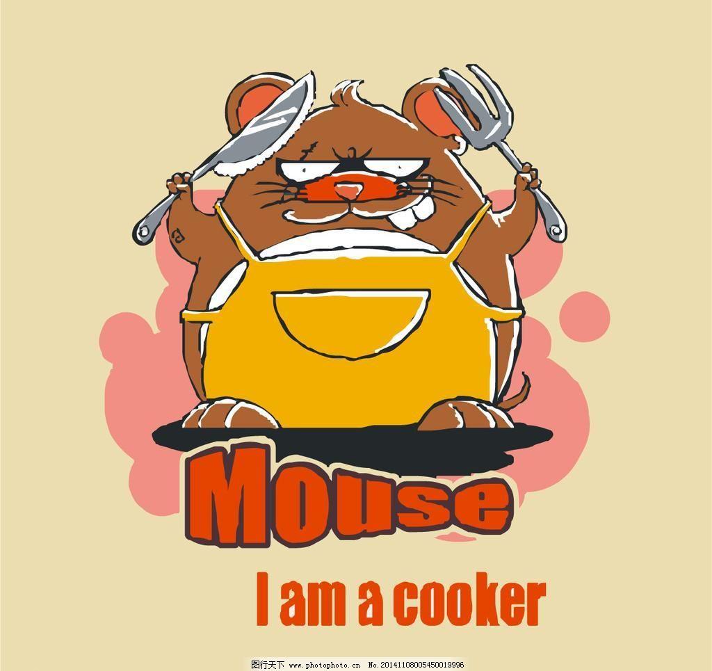 搞笑搞怪可爱卡通老鼠