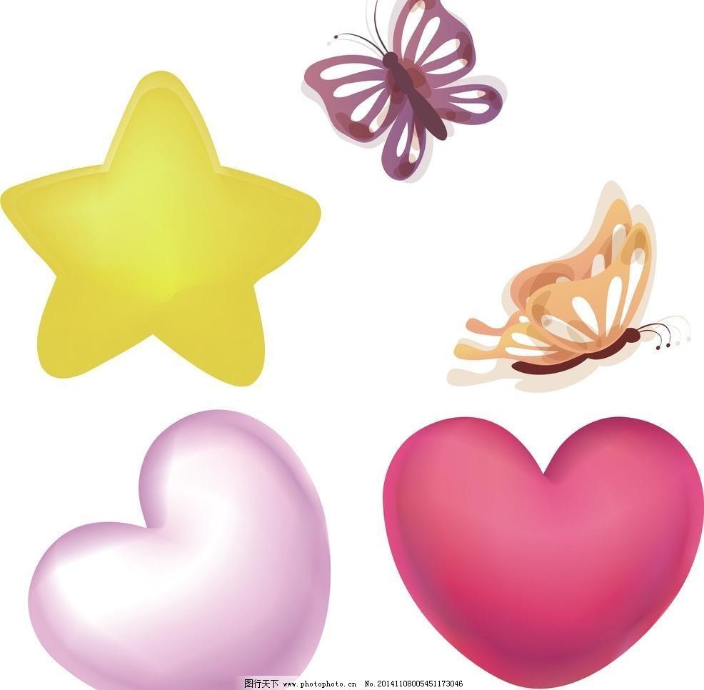 卡通心形 蝴蝶图片