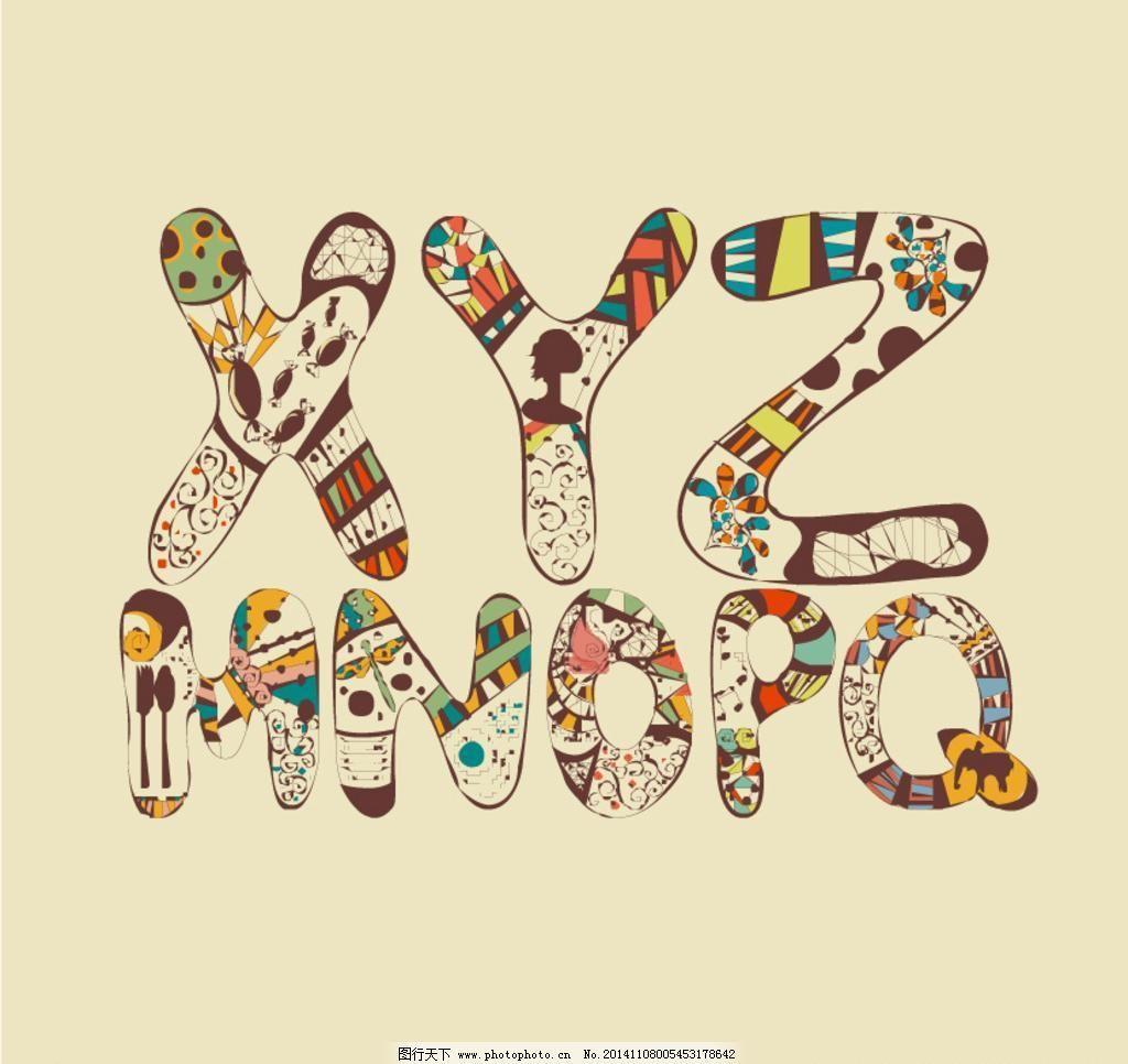 儿童形象字体可爱字母