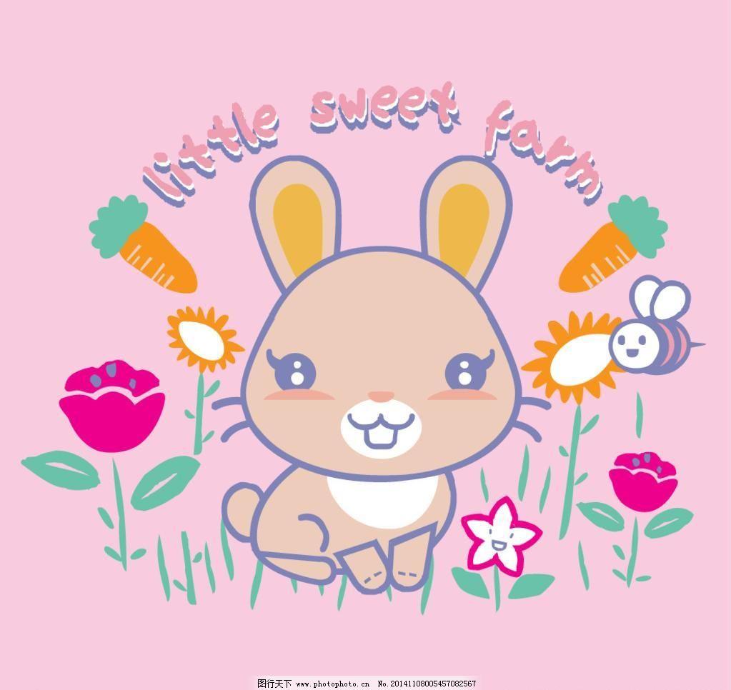儿童绘画素材 广告设计 卡通 卡通设计 可爱卡通兔子 设计 呆萌兔宝宝
