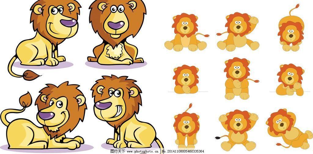 200DPI psd 动漫动画 公狮子 广告设计 卡通动物 卡通设计 可爱卡通 设计 狮子 狮子 动漫狮子 黄色狮子 雄狮子 狮子卡通 卡通动物 可爱卡通 简单卡通狮子 公狮子 狮子背景 可爱狮子 微笑狮子 狮子设计 动漫动画 卡通设计 广告设计 设计 200DPI PSD 矢量图 矢量人物