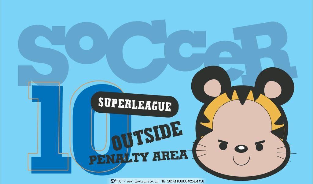 卡通猫猫 卡通设计 设计 卡通猫 猫咪卡通图案 叮当猫 卡通猫猫 萌猫