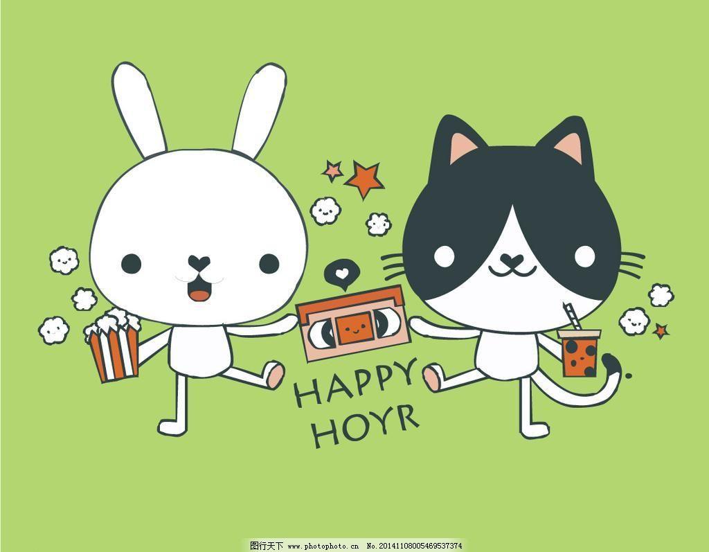 卡通黑白猫 小白兔 猫咪与兔子