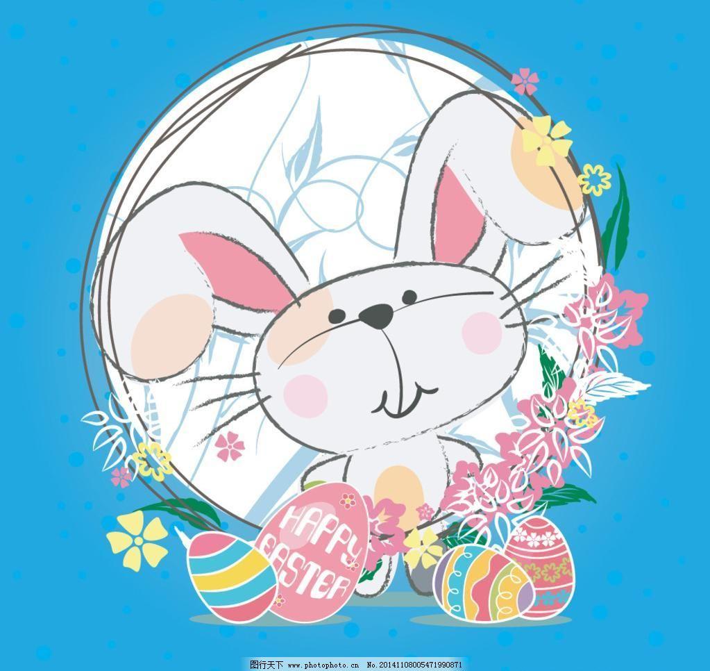 可爱小白兔 卡通兔子插画 花丛里的兔子 卡通兔子 呆萌漫画兔子 卡通