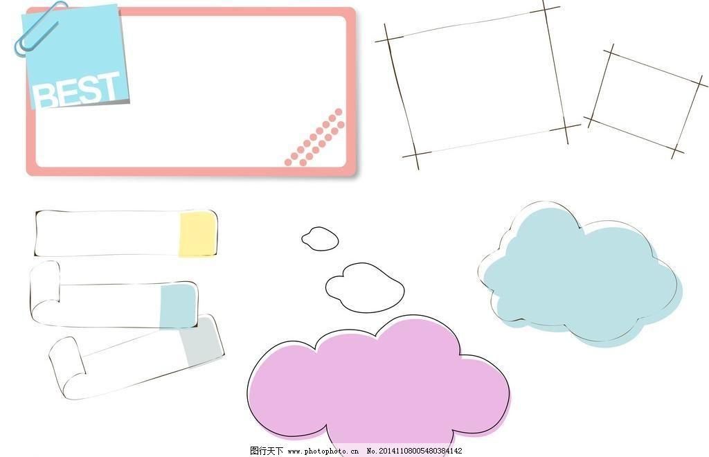 卡通相片框 图片排列 图片排版 版式 相框素材 相框 线条 简约 设计