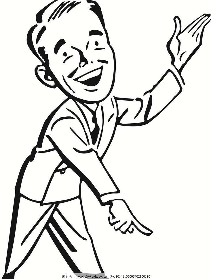 广告设计 卡通漫画 卡通男人 卡通人物 卡通设计 卡通形象 漫画人物 男人头像 人物设计 人物头像 卡通男人形象 男人形象 男人头像 男人设计 卡通男人 外国人 卡通形象 卡通人物 人物形象 人物头像 人物设计 卡通设计 卡通漫画 漫画人物 美式人物 美式卡通 广告设计 设计 EPS ________________欢迎点击我的头像进入我的主页选择更多图片精美图片每日更新________________ 矢量图 矢量人物