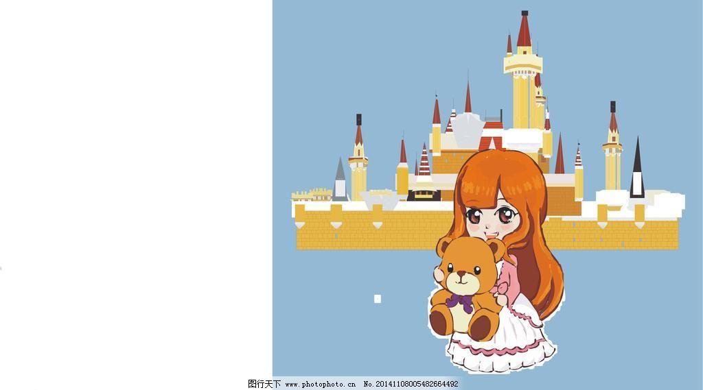 广告设计 卡通设计 梦幻城堡 设计 卡通城堡公主漫画女孩 卡通房子
