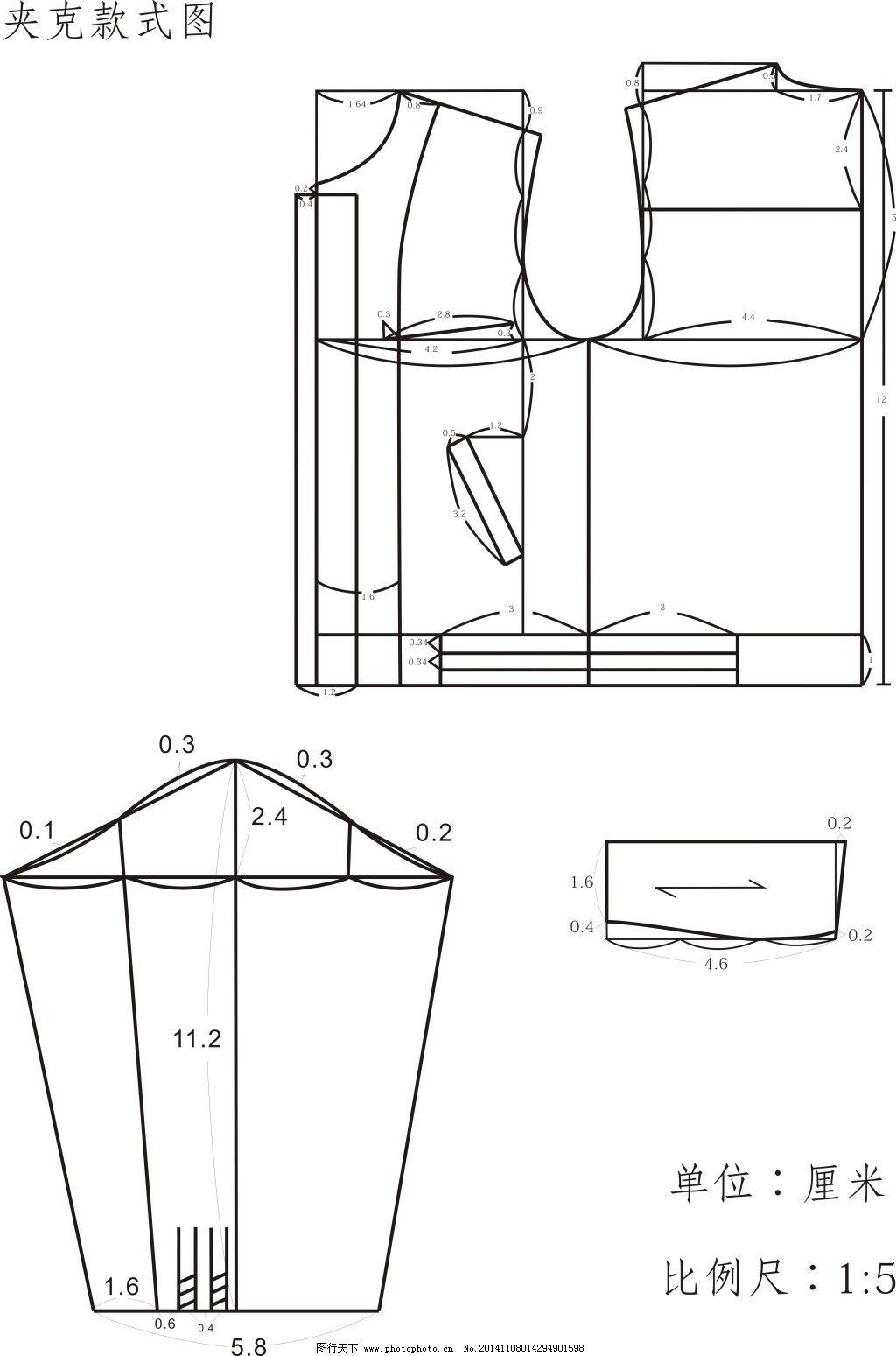 夹克 茄克衫 缩小 打板图 纸样 领子 口袋 裁剪图 放缝份 服装设计