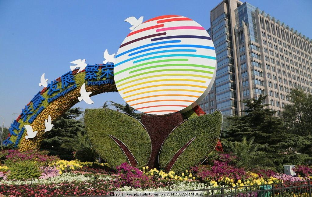 花坛 花儿 花草 植物 造型 雕塑 艺术 绿化景观 都市风光 现代建筑