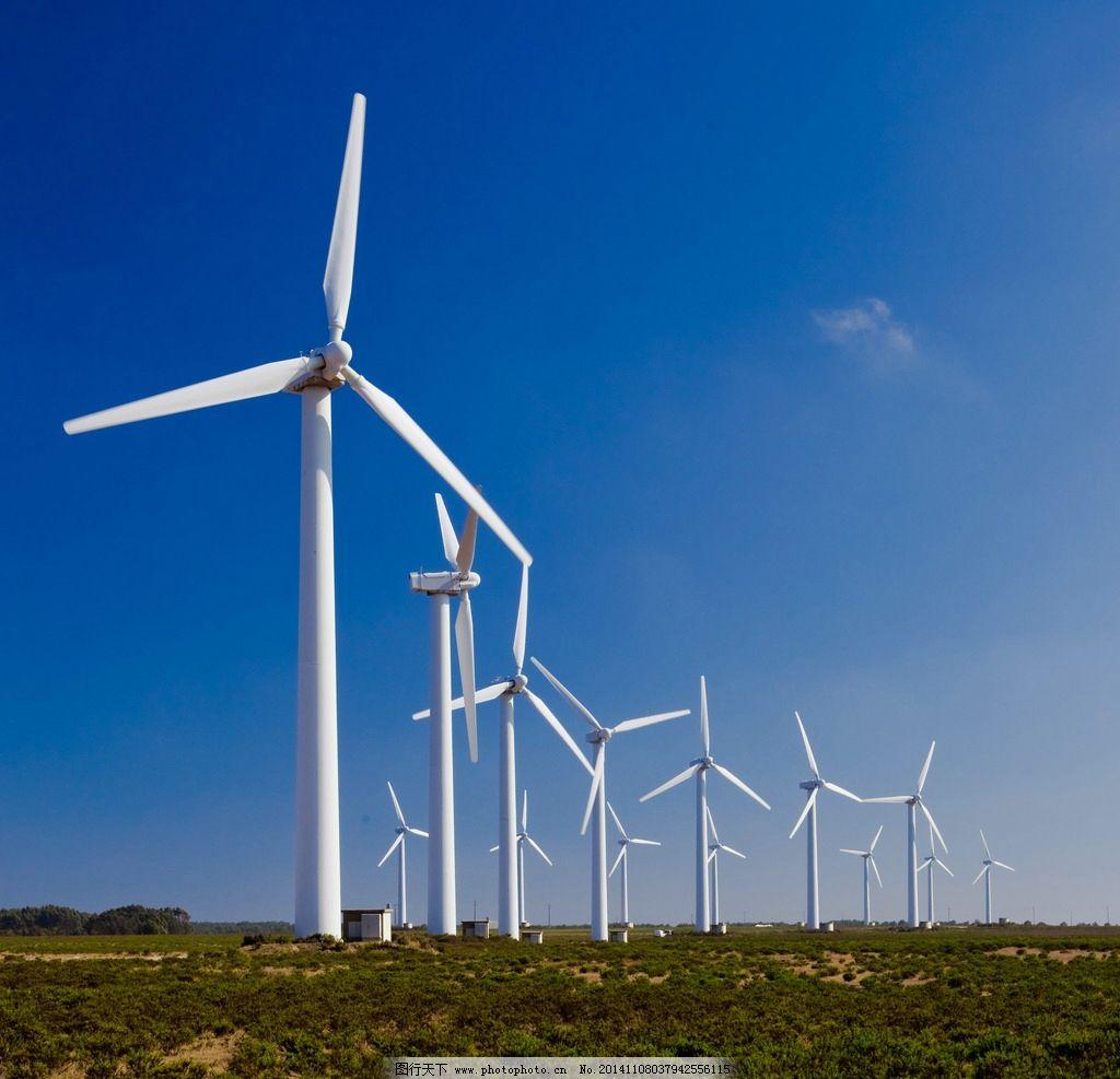 大风车 工业生产 自然风光 可再生能源 环保能源 摄影 摄影 现代科技