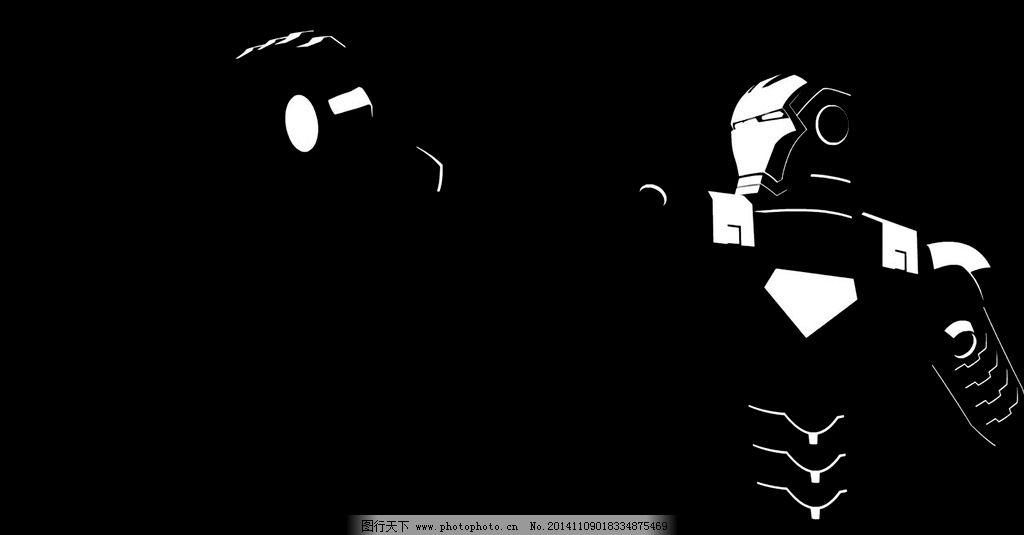 黑白 插画 漫威 钢铁侠 复仇者联盟 设计 动漫动画 动漫人物 200dpi