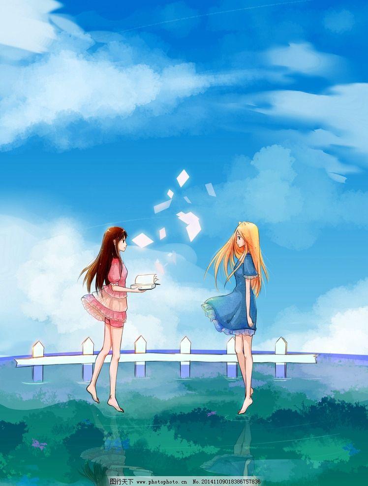 卡通女孩 蓝色 天空 长发女生 漫画  设计 动漫动画 动漫人物 300dpi