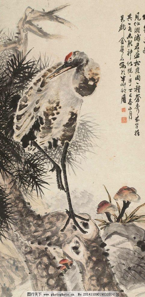 国画 金梦石 松鹤延龄 松鹤延年 仙鹤 寿松 灵芝 绘画书法 绘画艺术