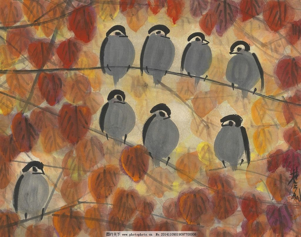 林凤眠作品 秋天 红叶树林 栖息 中国古代画 中国古画 设计 文化艺术