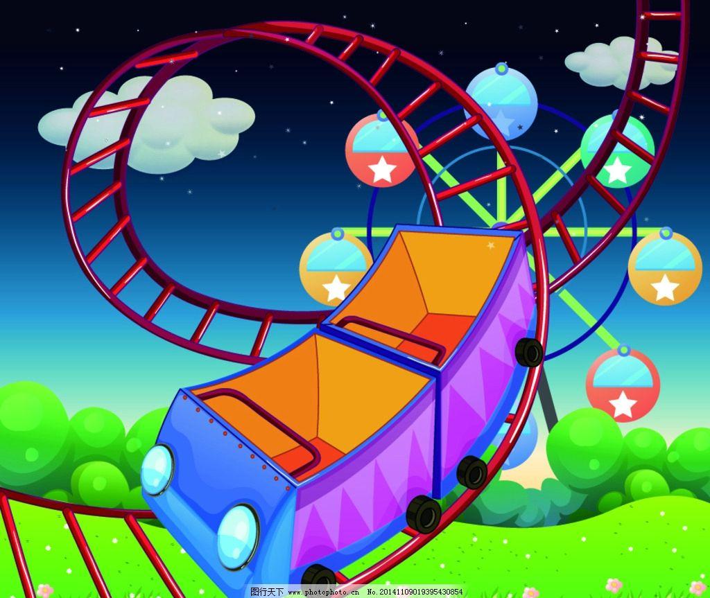 过山车 惊险游戏 娱乐场 手绘 幼儿绘画 设计 矢量 eps 设计 文化艺术