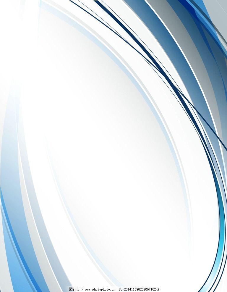 海报 背景 商业 白蓝 工业 设计 底纹边框 背景底纹 100dpi jpg图片