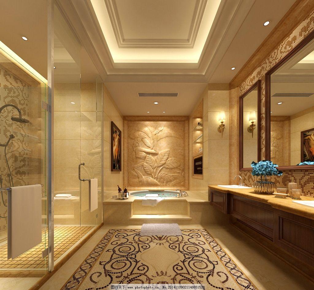 豪华               浴室 卫生间效果图  设计 3d设计 3d作品 300dpi