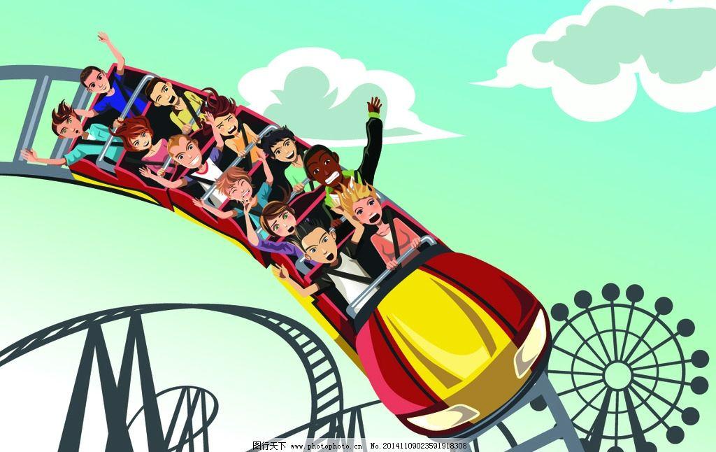 卡通儿童 卡通学生 幼儿园 坐过山车 小学生 小朋友 卡通男孩