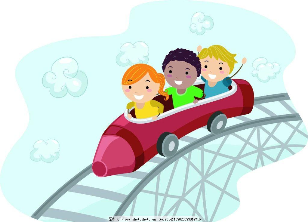 设计图库 人物图库 儿童幼儿  坐过山车 卡通儿童 卡通学生 幼儿园 小