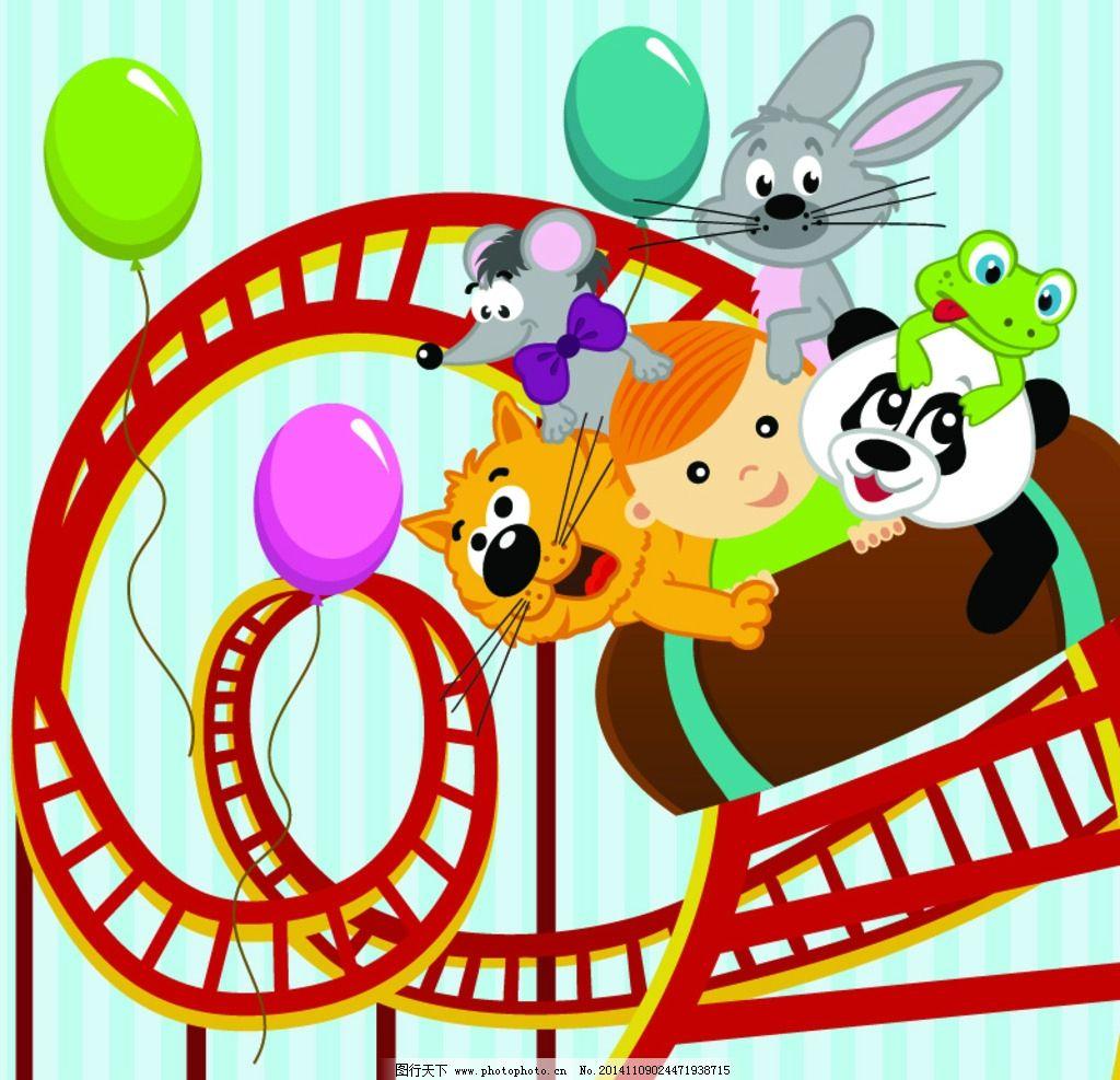卡通动物 坐过山车 手绘 熊猫 青蛙 猫 幼儿绘画 设计 设计 生物世界