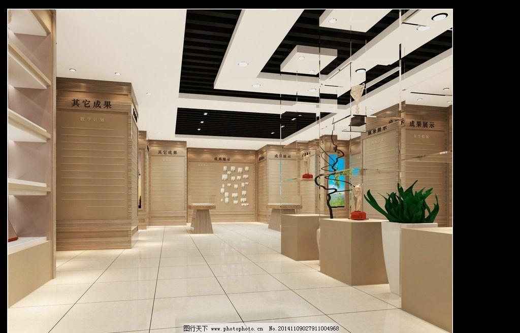 荣誉室展览室设计效果图片_室内设计_环境设计_图行