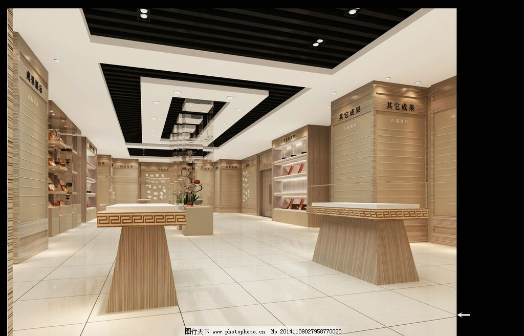 榮譽室展覽館設計效果圖片_室內設計_環境設計_圖行