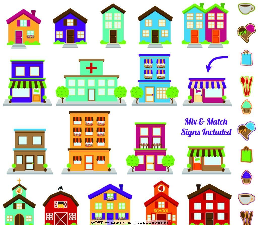 卡通建筑 城市建筑 手绘建筑 建筑模型 建筑插画 漫画背景 矢量 eps
