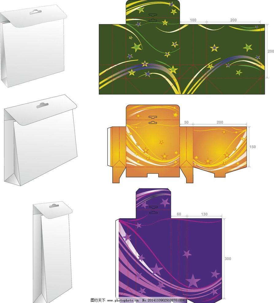 包装盒设计 手绘 纸盒包装 包装盒 包装盒模板 矢量 包装设计 eps