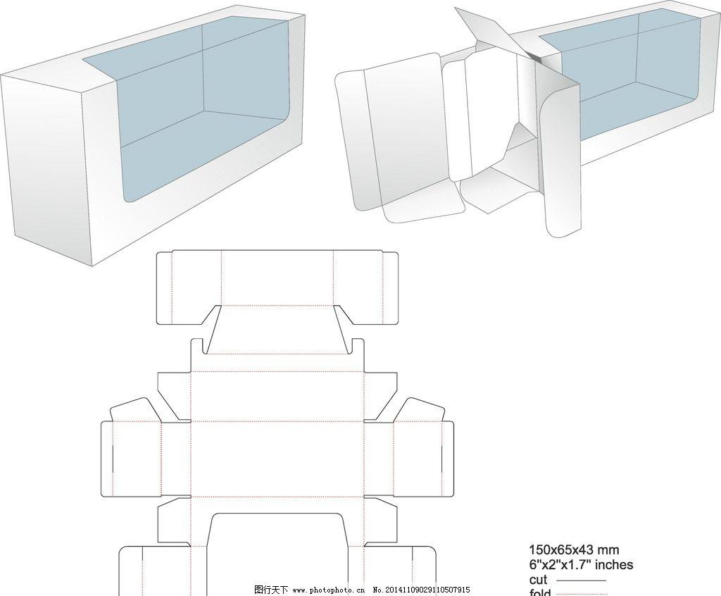 包装盒设计 手绘 纸盒包装 包装盒模板 矢量