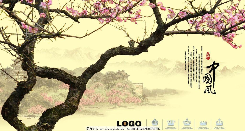 桃花 桃树 树枝 山花烂漫 中国风 桃花梅花玉兰花 设计 广告设计 广告