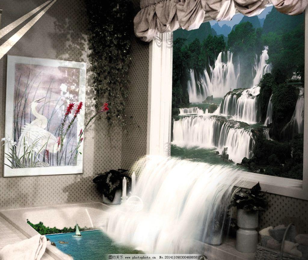異度空間 室內 房間 瀑布 奇幻 風景 奇妙 墻上的畫 水池 浴室