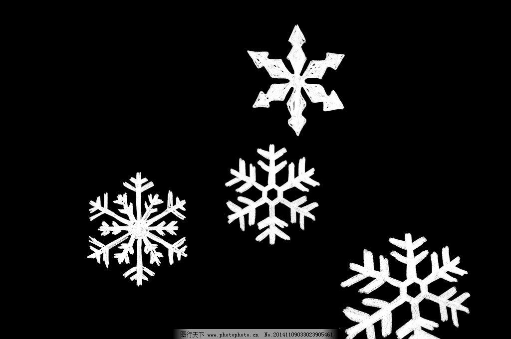 雪花 手绘 卡通 4款 多样式