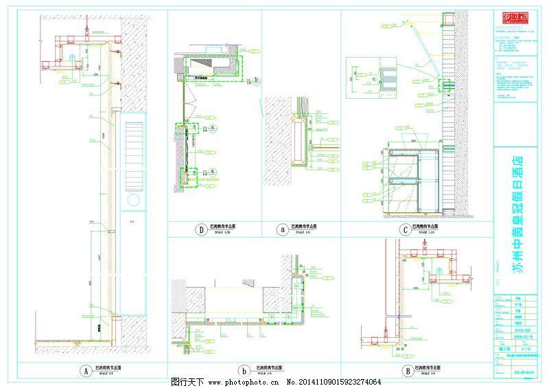 楼房建筑详图cad图纸