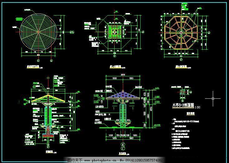 室内园林设计八角亭施工图