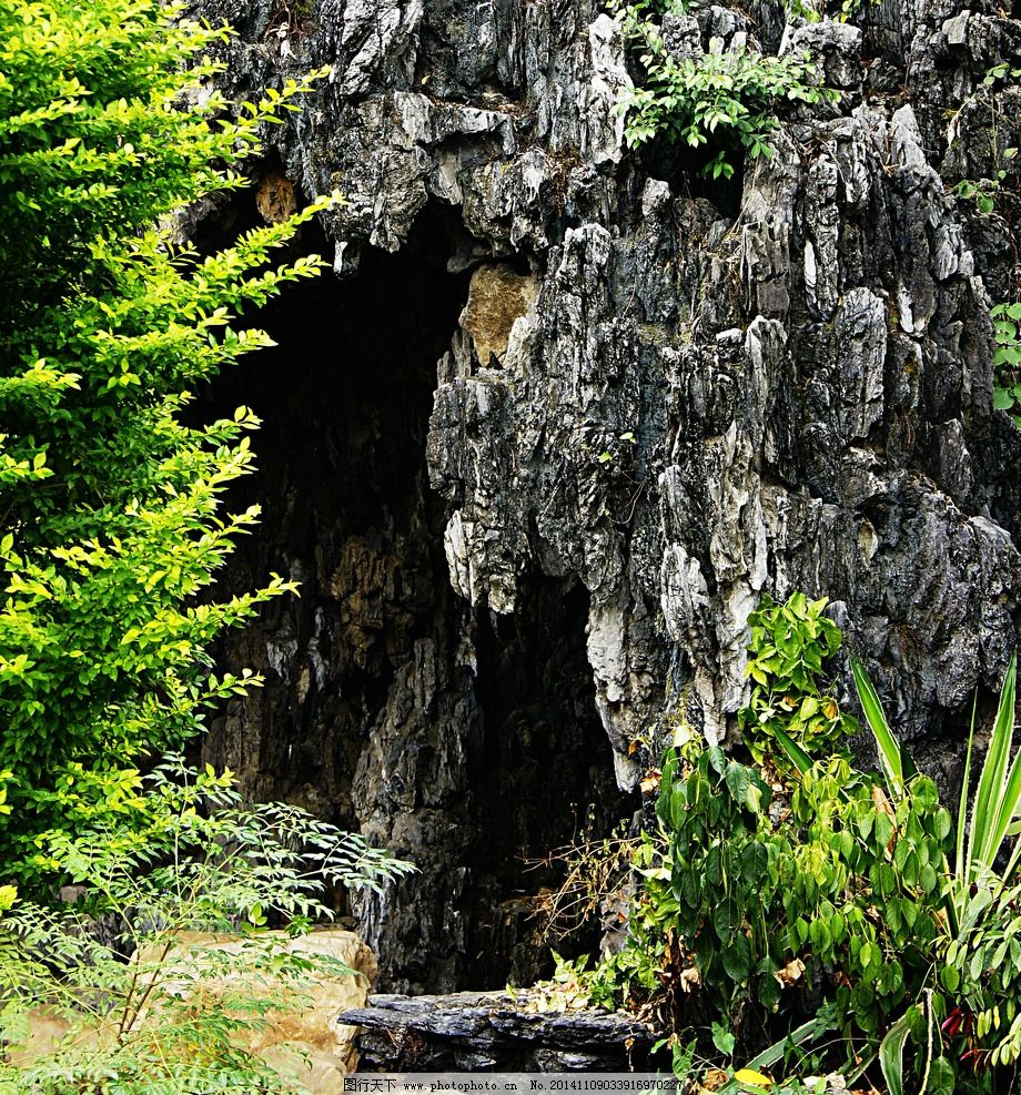 奇石 山石 石头 公园 景点 风景 旅游 摄影 旅游摄影 国内旅游