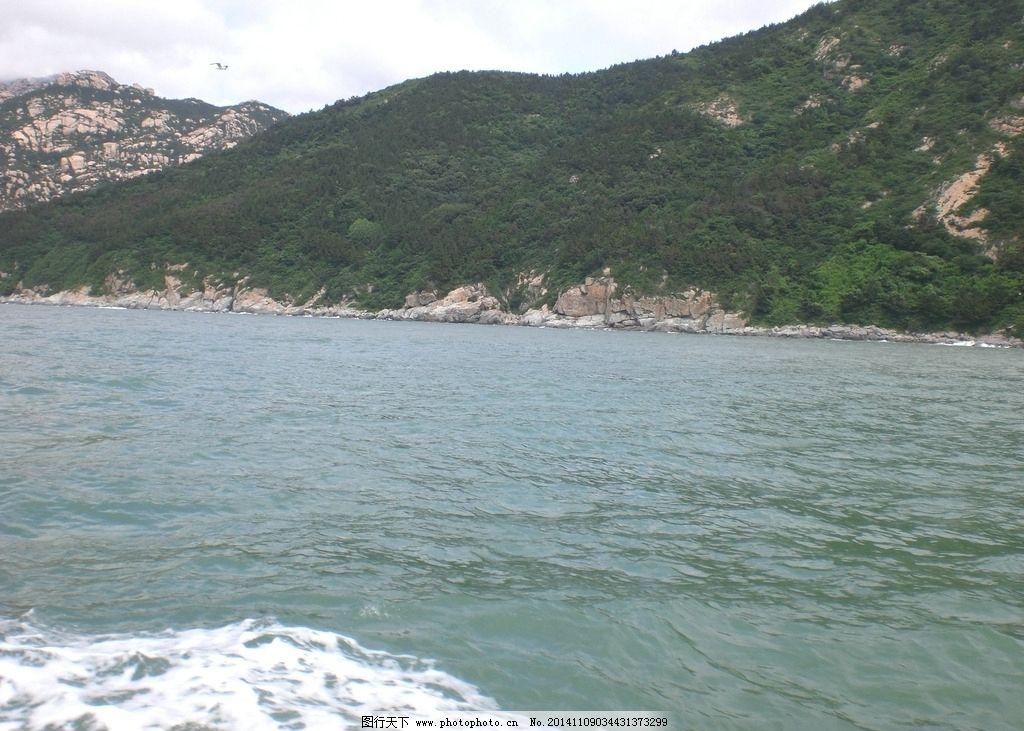 崂山 山东青岛 山东旅游 青岛山水 风景区 旅游区 青岛景区 大自然